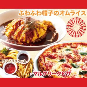 ベビーフェイスプラネッツ八戸ラピア店紹介画像