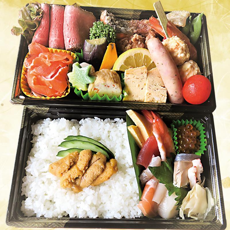 活魚・寿し・和食処 やま文紹介画像1