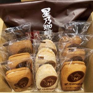星乃珈琲店 八戸城下店紹介画像